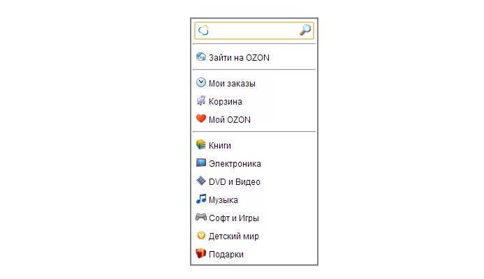 Button for Ozon.Ru